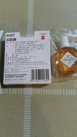 曼秀雷敦 红乐敦 盐酸萘甲唑啉滴眼液13ml 用于过敏性结膜炎 晒单图