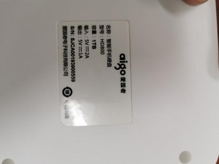 爱国者(aigo)256GB USB3.0 移动固态硬盘(PSSD) M11 黑色 加密移动硬盘 晒单图