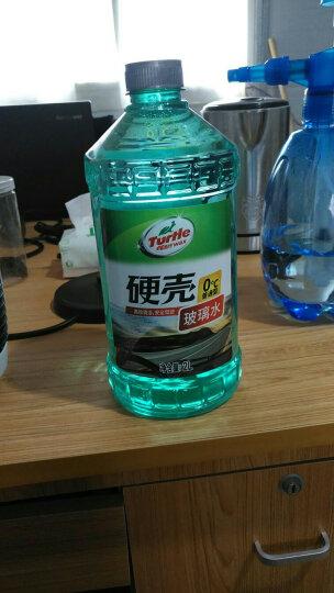 龟牌(Turtle Wax)玻璃水0℃ 2L*6瓶去油膜汽车用品 去污剂清洗剂清洁剂雨刷精 (G-4081-6) 晒单图