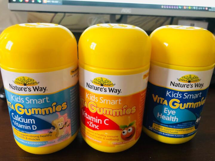 Nature's Way澳萃维 佳思敏 儿童复合维生素D加钙软糖 宝宝补钙 60粒 澳洲进口 2岁以上 晒单图