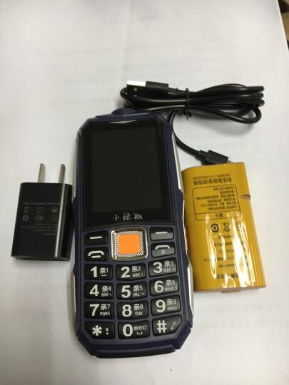 小辣椒 G108 三防老人手机移动户外直板老年机超长待机老人机手机大字大声 橙色 官方标配 晒单图