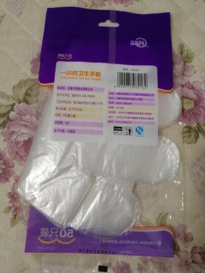 洁能 一次性卫生手套 50只装 厨房清洁食品用餐手套 JN162 晒单图