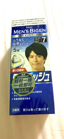 美源(Bigen)发采快速黑发霜(按压式)7 自然黑色(美源染发膏染发霜 日本进口 男士植物染发剂不易掉色 ) 晒单图