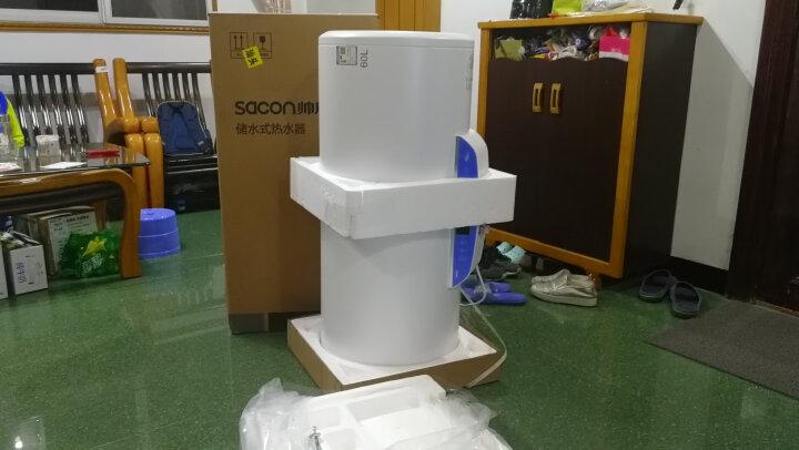 帅康(Sacon)50升一级能效智能微电脑控制电热水器 DSF-50DWG 晒单图