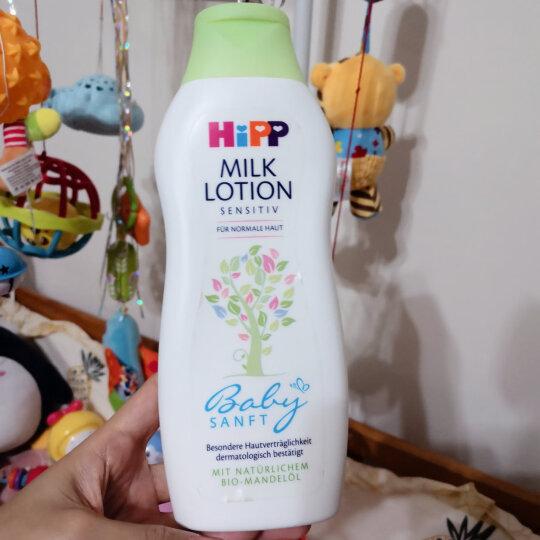 德国进口 喜宝 HiPP 有机婴幼儿保湿润肤乳 350ml/瓶 秋冬润肤露 晒单图