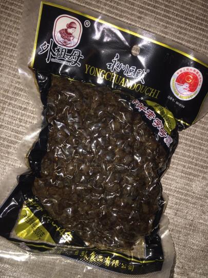 外祖母 豆豉 永川豆豉 川菜调料300g  中华老字号 晒单图