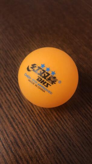 红双喜(DHS)六星乒乓球拍横拍 双面反胶专业竞技套胶快攻结合弧圈成品单拍 R6002 赠拍套 晒单图