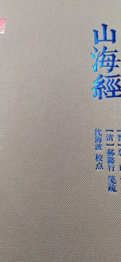 论语·大学·中庸/国学典藏 晒单图