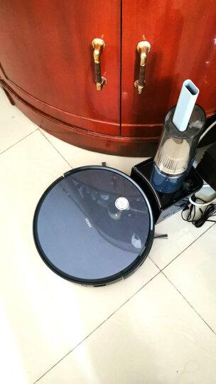 海尔(Haier)TT53手持智能扫地机器人家用全自动湿扫拖一体机超薄吸尘器静音APP智控 TT53(增配无线手持) 晒单图