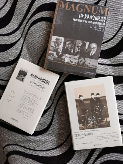 思想的眼睛:布列松论摄影 晒单图