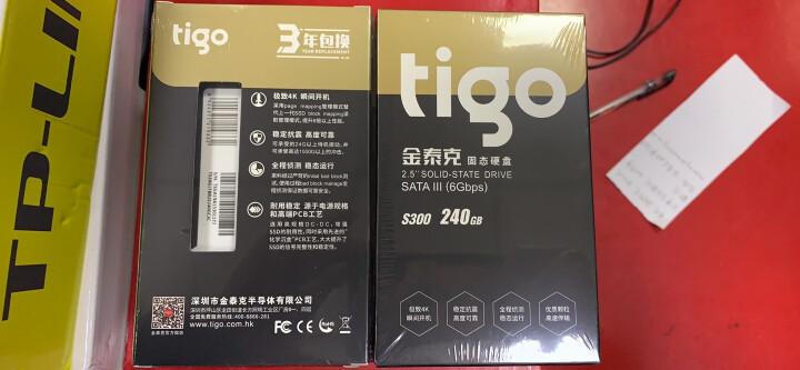 金泰克(Tigo)240G SSD固态硬盘 SATA3.0接口 S300系列(三年质保) 晒单图