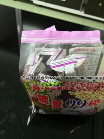 中国台湾 北田能量99棒 芋头夹心口味 袋装180g 晒单图