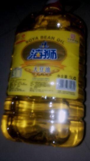 海狮 食用油 大豆油 5L 中华老字号 晒单图