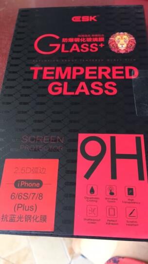 依斯卡 (第二代)苹果SE2钢化膜 新iPhoneSE/8/7/6S手机贴膜高清非全屏玻璃保护膜防指纹【2片装】送神器JM178 晒单图