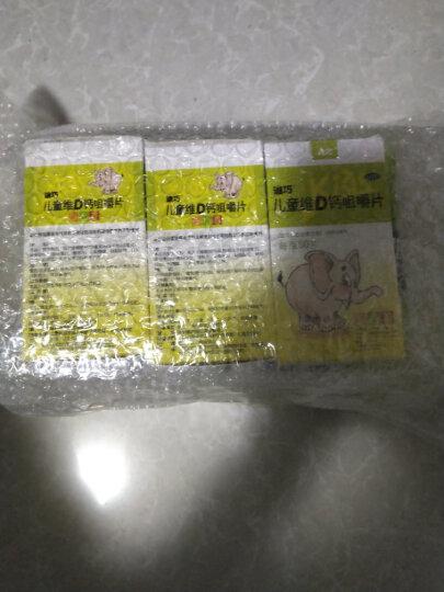 【原迪巧官方旗舰店】迪巧 儿童维D钙咀嚼钙片60片钙片青少年小儿补钙含维生素D3碳酸钙 2盒装 晒单图