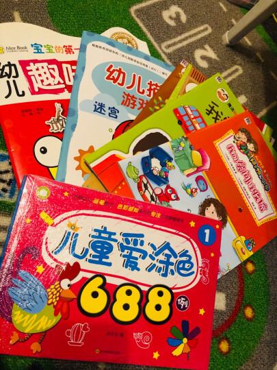 幼儿描红游戏书:英文字母 晒单图