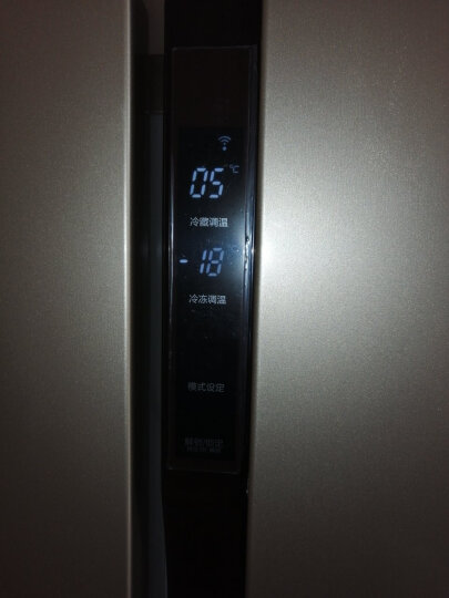 美的(Midea)655升 对开门双门冰箱双变频风冷无霜一级能效节能省电家用智能大容量 BCD-655WKPZM(E) 晒单图