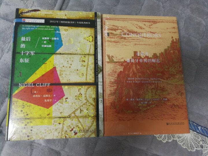 甲骨文丛书·机械宇宙:艾萨克·牛顿、皇家学会与现代世界的诞生 晒单图
