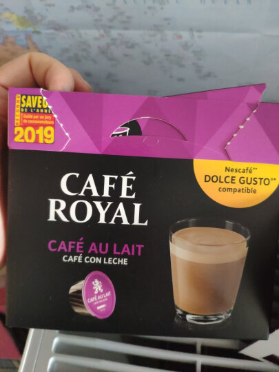 CAFE ROYAL 进口芮耀胶囊 适用多趣酷思DOLCE GUSTO胶囊咖啡机 咖啡豆研磨咖啡粉 格兰德咖啡 16粒 晒单图