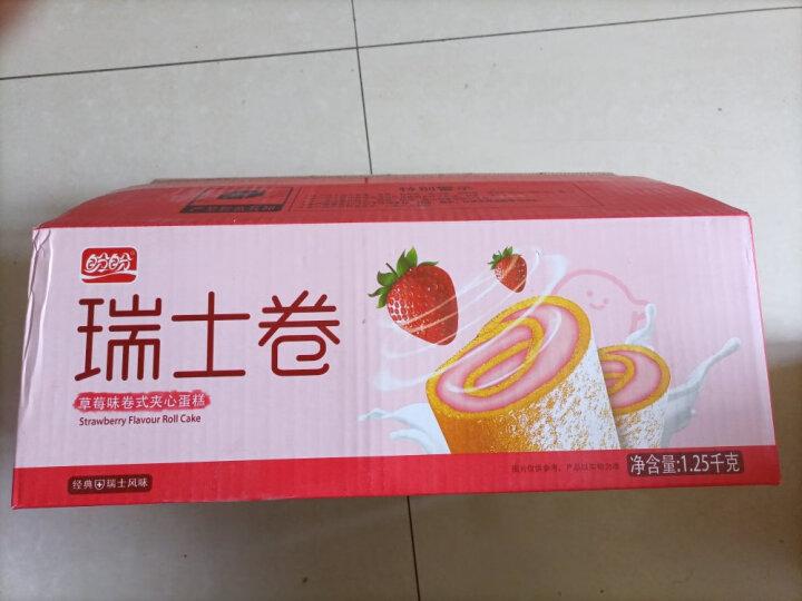 盼盼 瑞士卷 下午茶饼干蛋糕点心零食早餐食品 香橙味 240g(内装12枚) 晒单图