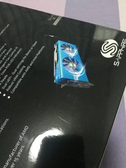 爱国者(aigo)炫影白京东专供版 电脑机箱(双面钢化玻璃/配3把发光风扇/支持ATX主板/背线) 晒单图