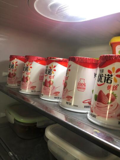 优诺(yoplait)优丝 热带椰风酸奶 135g*3  低温酸奶生鲜 晒单图
