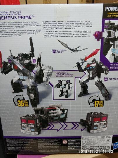 孩之宝(Hasbro)变形金刚 男孩儿童手办玩具礼物 领袖战争系列 领袖级擎天柱 可变汽车E1147 晒单图