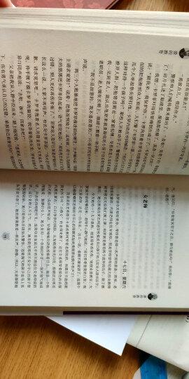 新课标语文推荐阅读丛书:钢铁+假如+简爱+昆虫记+名人传+童年+爱的教育(原版插图 典藏本 珍藏版 套装7册) 晒单图