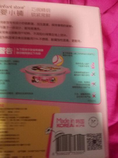 恩威 洁尔阴泡腾片12片 滴虫霉菌性 阴道炎 晒单图