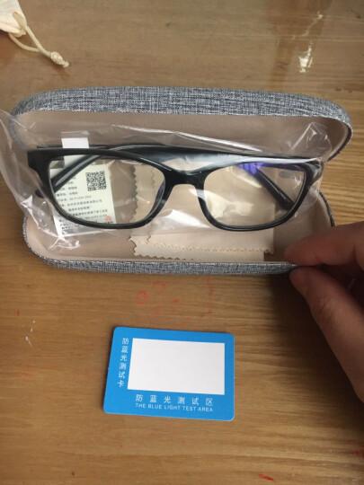 百飒防辐射眼镜防蓝光男士手机抗疲劳近视电脑游戏护目镜男女款平光眼镜框架可配变色近视眼镜男 配1.56变色防蓝光近视镜片(建议0-400) 晒单图