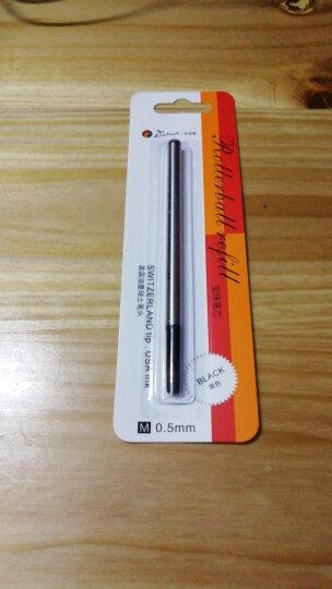毕加索(pimio)笔芯签字笔宝珠笔替芯螺纹试笔芯0.5mm黑色悬挂 晒单图