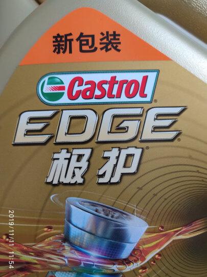 嘉实多(Castrol) 极护 钛流体全合成机油润滑油 5W-40 A3/B4 SN/CF级 1L 汽车用品 晒单图