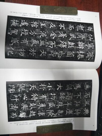 日本进口二玄社字帖 唐诸遂良孟法师碑33毛笔字帖 文房四宝书法临摹碑帖 晒单图