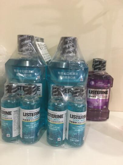 李施德林 (Listerine) 漱口水 冰蓝劲爽口味3+2套装  (500mL*3瓶+100mL*2瓶) (新老随机发货) 晒单图