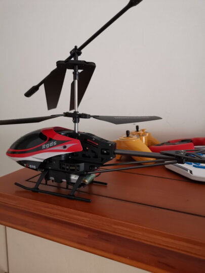 雅得(ATTOP TOYS)遥控飞机 功夫王耐摔航模直升飞机玩具无人机飞行器男孩节日礼物 615红色礼盒装 晒单图