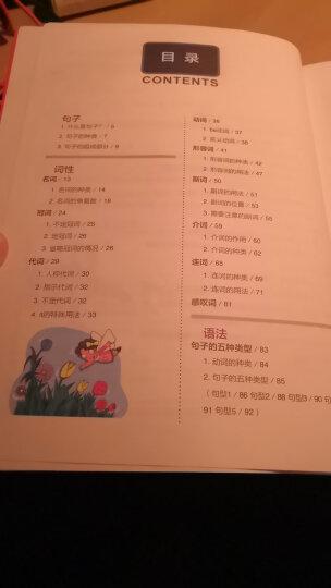 一次让你轻松搞定英语学习大全(语法+经典会话)(套装全2册 )限量赠送零基础学会音标,送完即止 晒单图