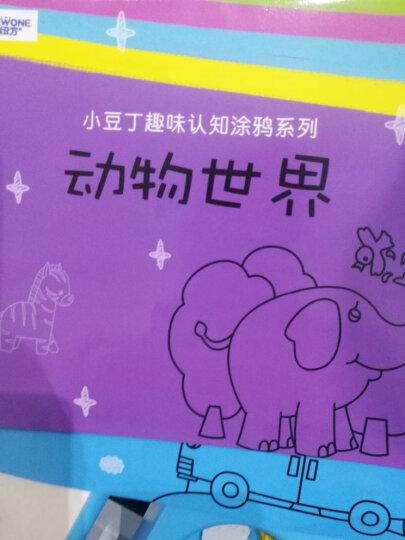 现货涂色书 全8册 儿童画画书 宝宝涂色本 2-6岁画册 图画本 涂鸦填色书 现货简笔画10000例(10本) 晒单图