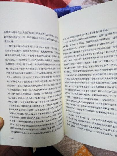 追寻逝去的时光(第2卷):在少女花影下(插图本) 晒单图