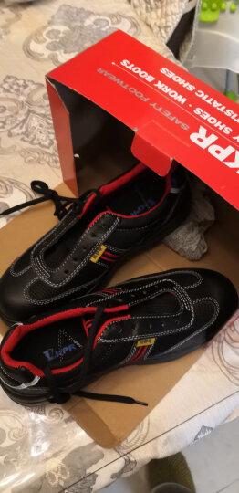 尊王KPR劳保鞋男透气钢包头中底防砸电工防静电鞋安全鞋工作鞋 AP-7019黑色 41 晒单图
