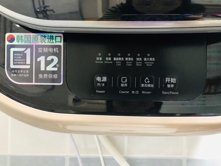 大宇(DAEWOO) 小型迷你壁挂式滚筒洗衣机家用全自动儿童婴儿宝宝DY-BGX01 苏格兰银 晒单图