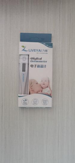 力雅电子体温计MT-502A温度计 接触式婴儿成人量体温 晒单图