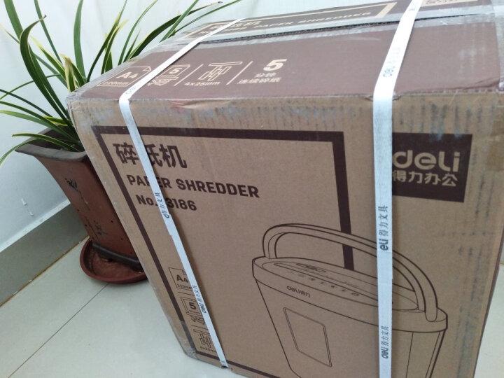 得力(deli)个人办公静音桌面碎纸机 4级保密家用办公文件粉碎机 可当垃圾桶33186 晒单图
