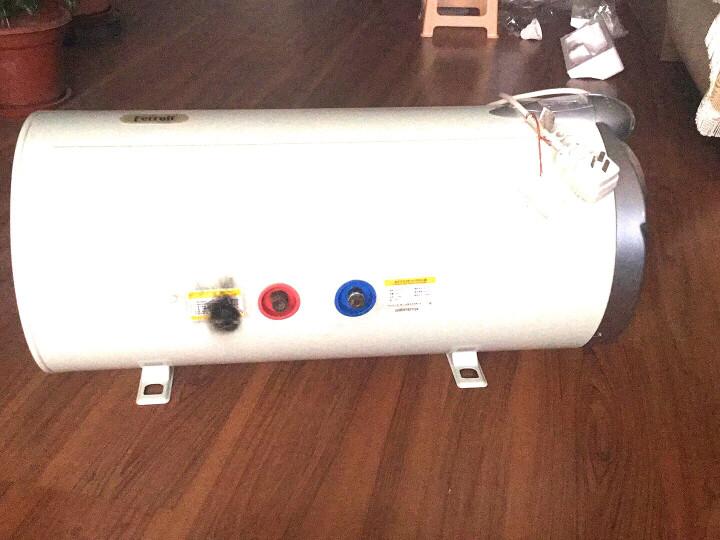 法罗力(Ferroli)60升储水速热恒温节能 蓝晶硅电热管终身免费包换 电热水器 ES60-M1 60L 60L 晒单图