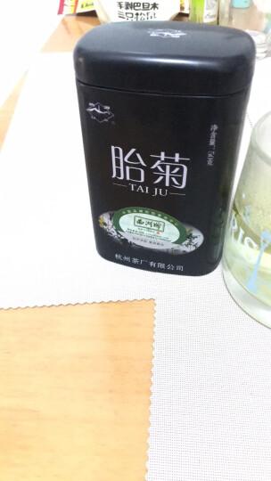 西湖牌 茶叶 花草茶 水果茶 泡水养生花茶 蜂蜜冻干柠檬片40g 晒单图