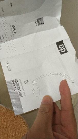 久量(DP)led台灯 学生宿舍学习阅读小台灯 USB直插充电宝迷你灯1038 晒单图