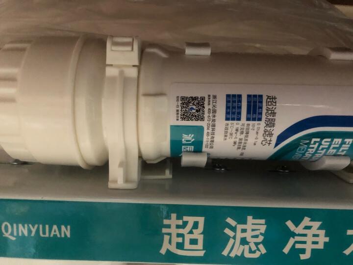 韩电(KEG)新国标插座 插排 插线板 接线板 家用安全拖线板HD-1003Y 3插位全长2米 10A/2500W 晒单图