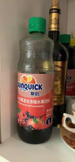 新的 车厘子+红莓混合果汁  浓缩果汁饮料 冲饮 烘焙 鸡尾酒辅料  840ml*2瓶 礼盒装 晒单图