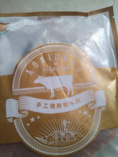 澳纽宝 澳洲T骨静腌调理牛排 270g  草饲牛肉  含黄油酱包生鲜 国内生产 晒单图