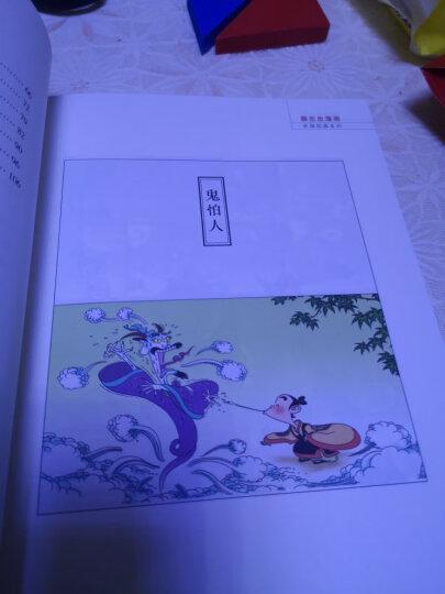漫画中国经典系列:六朝怪谈(奇幻人间世 彩版) 晒单图