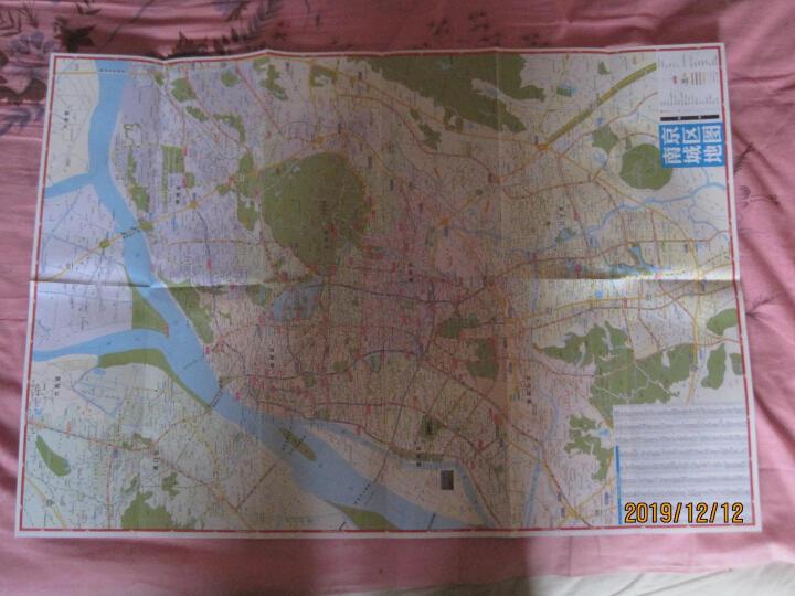 2020年南京地图城市CITY系列交通旅游便携防水 晒单图